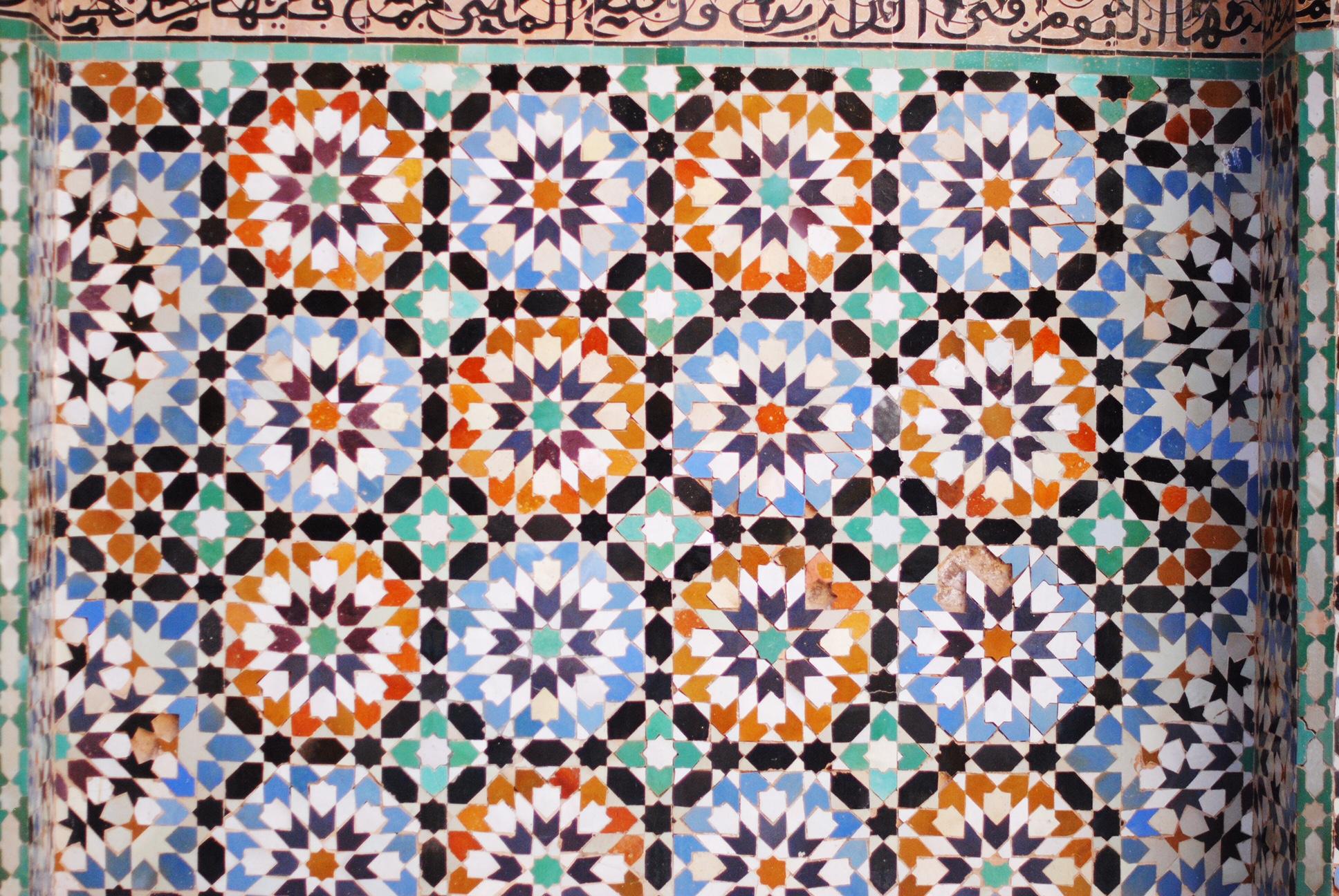ben-youssef-madrasa-wall-mosaics